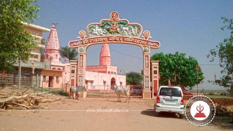 rai-mata-temple-gangiasar-jhunjhunu-rajasthan