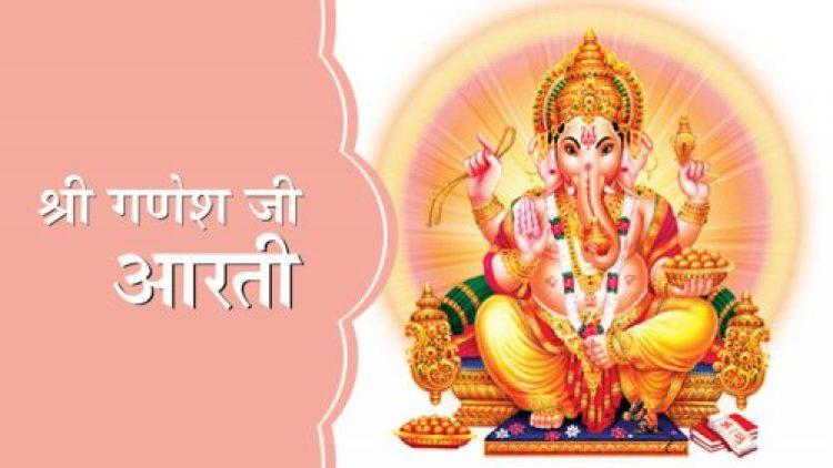 Ganesha Ji Aarti
