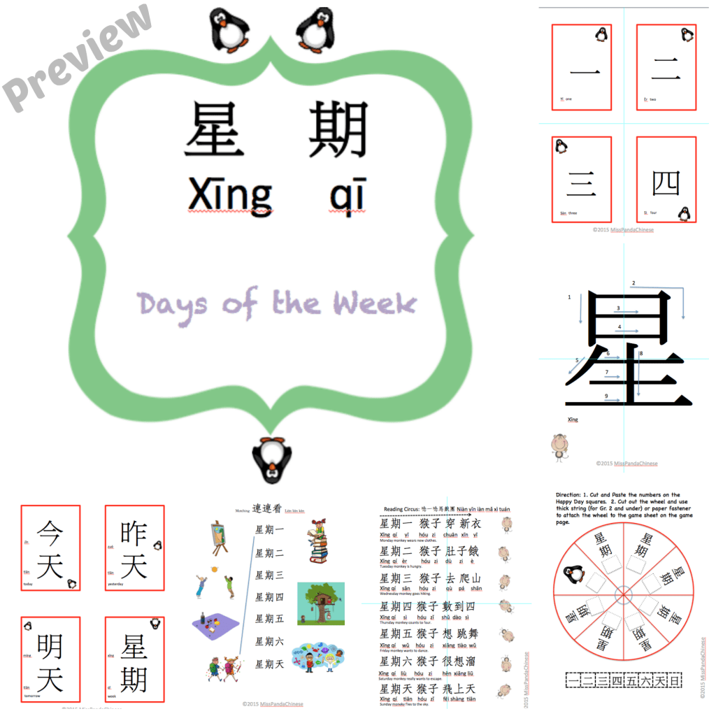 Index Of Learnchinese Wp Content Uploads 10