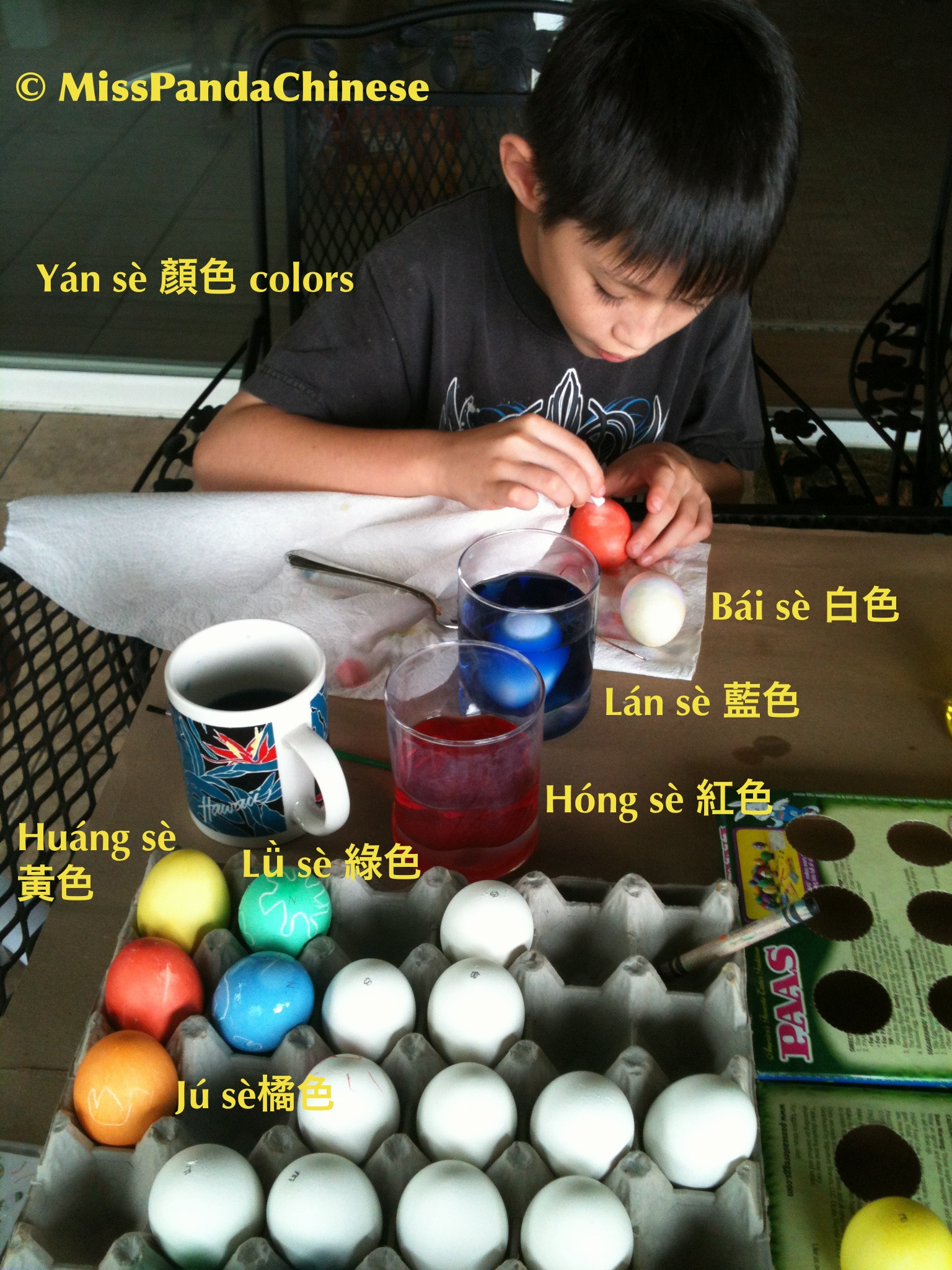 Bilingual Kids Let S Learn The Color Words In Mandarin
