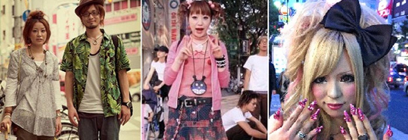 Mesa redonda sobre la influencia de Japón en la moda y el diseño este jueves