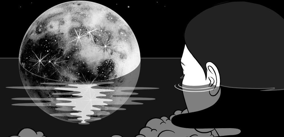 La poesía ilustrada de Henn Kim