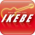 ikebe_logo