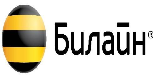 Салон сотовой связи Билайн Самара