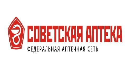 Советская аптека Самара