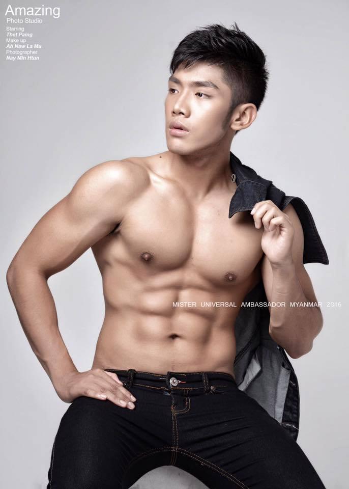 Myanmar model photo website