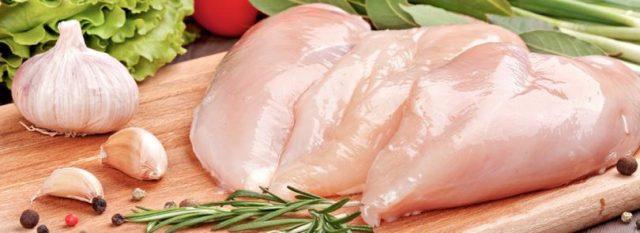 Risultati immagini per petto di pollo