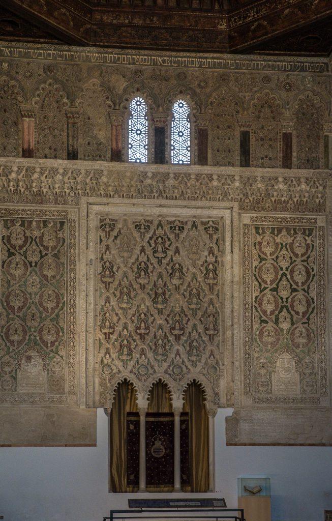 Heilige Wand - Synagoga del Tránsito Toledo