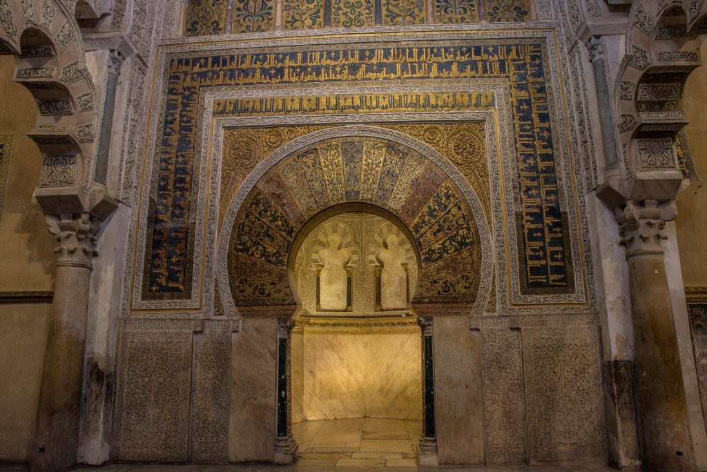 Eingang Mirhab - Mezquita Catedral Córdoba