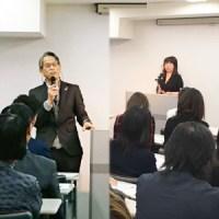 「学ぼう いろいろお話し会」が開催されました。