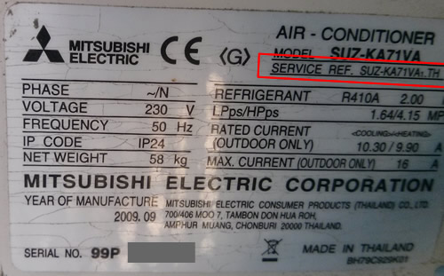 Modelo SUZ aire acondicionado Mitsubishi Electric