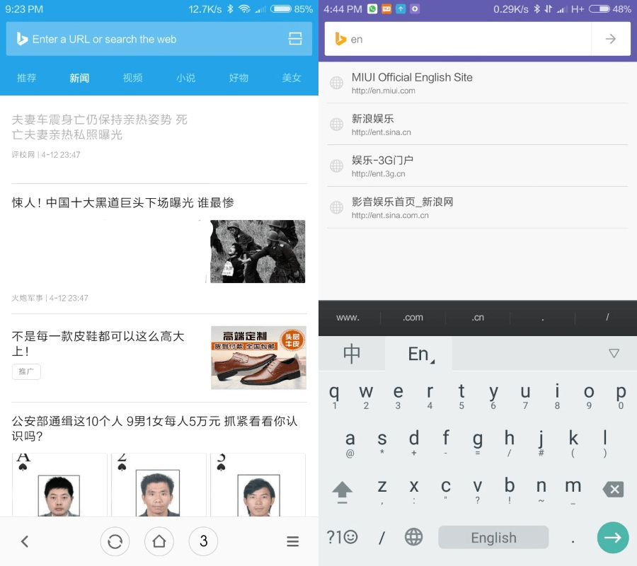 new-miui-browser