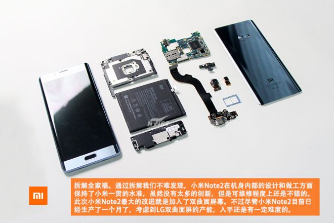 xiaomi-mi-note-2-teardown-3