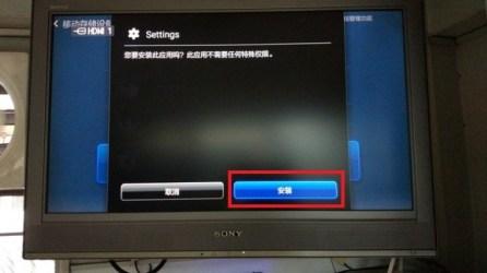 xiaomi-mi-tv-lingua-inglese-guida-5
