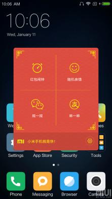 Screenshot_2017-01-11-10-06-55-788_com.miui.securitycenter