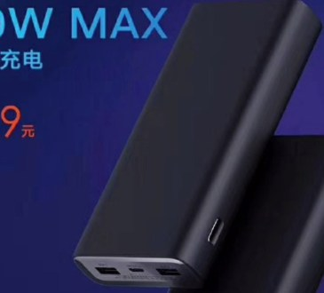 Xiaomi Mi Power Bank 3