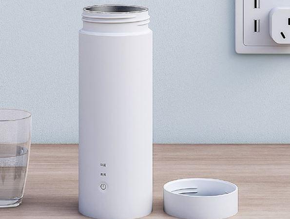 Xiaomi Viomi Travel Electric Cup