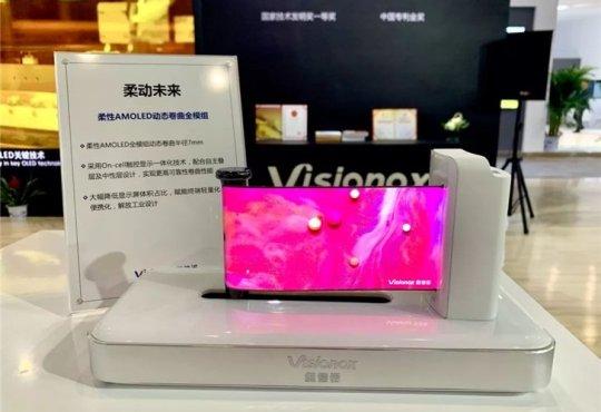 Visionox display OLED arrotolabile