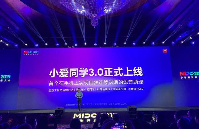 Xiaomi XiaoAI 3.0