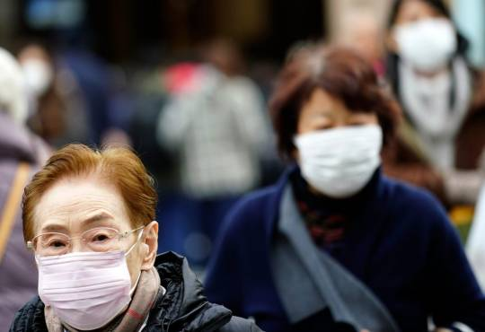 Wuhan Coronavirus Xiaomi aiuto