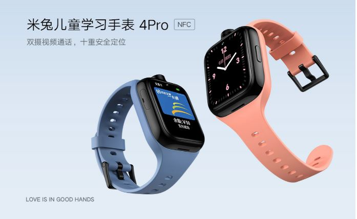 Xiaomi Mitu Children Learning Watch 4Pro