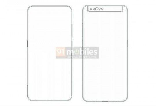 Xiaomi brevetto smartphone flip camera (1)