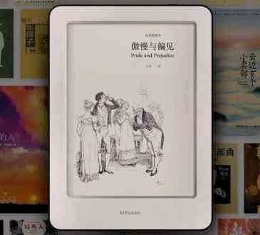 Xiaomi Mi Ebook Reader (1)