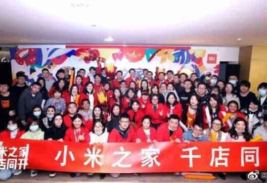 Xiaomi Mi Store 1000 in un solo giorno