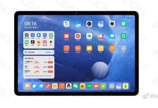 Xiaomi Mi Pad 5 leaked