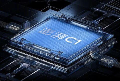 Xiaomi-Surge-C1 chip