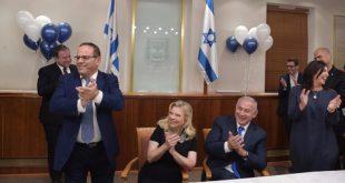תמונות: נתניהו חוגג יום הולדת 69 בלשכתו בירושלים
