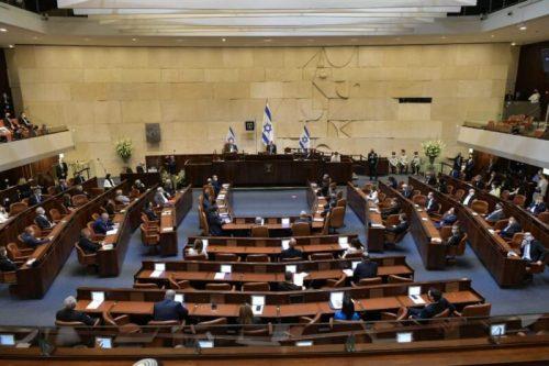 WhatsApp-Image-2021-04-06-at-16.42.12-500x333 ביום ראשון: ישיבה מיוחדת של הכנסת לכינון הממשלה ה-36