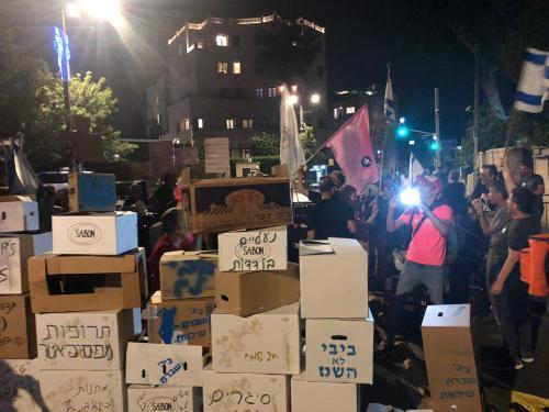 "WhatsApp-Image-2021-05-08-at-21.13.05-500x375 מאות מפגינים סמוך למעון רה""מ בירושלים: ״עוד קצת - והמחאה מנצחת את השחיתות״"