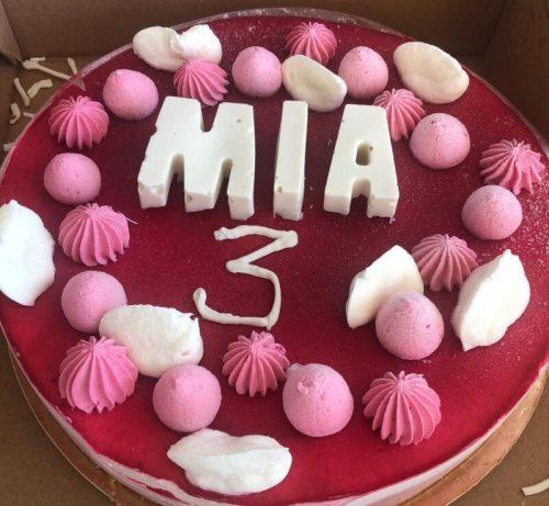 -יום-הולדת-לילדים-בסיון-בייקרי-500x461 מתכון לעוגת יום הולדת מפנקת במיוחד עם שכבות טורט שוקולד