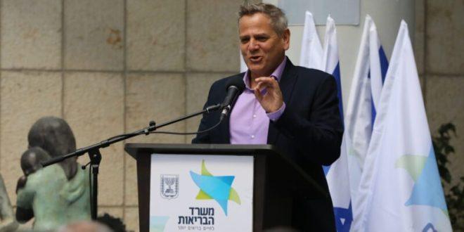 השר הורוביץ: משרד הבריאות יהיה חוד החנית של זכויות אדם ואזרח