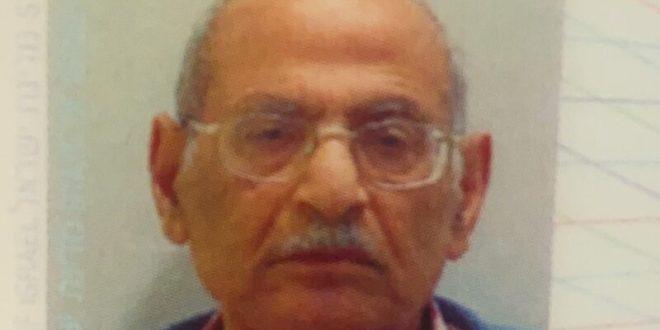 המשטרה מבקשת את סיוע הציבור באיתור נעדר בסיכון בן 80 בירושלים
