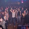 Organiser une soirée : Le Bal des Sourdingues Acte 2 (dancefloor)