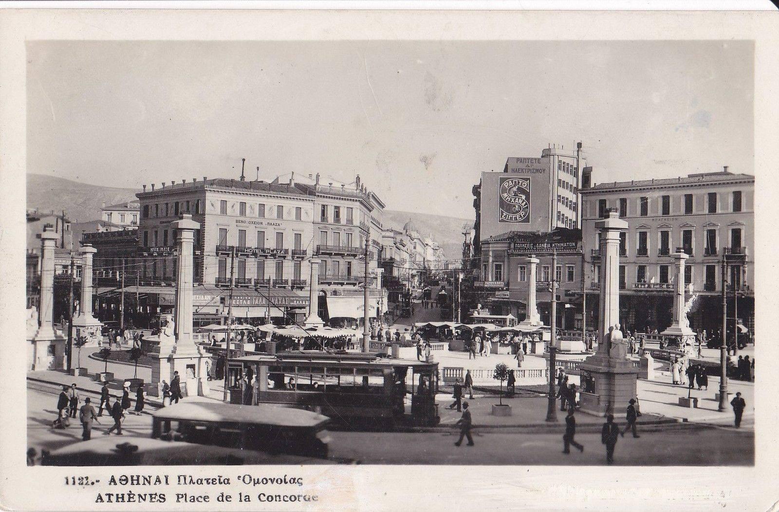 Τι απέγιναν οι Μούσες που κοσμούσαν κάποτε την πλατεία Ομόνοιας. Στη μυθολογία ήταν εννέα, αλλά χώρεσαν μόνο οι οκτώ. Τι απέγινε η Καλλιόπη