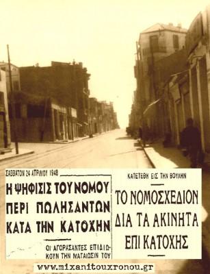 AKINHTA KATOXH