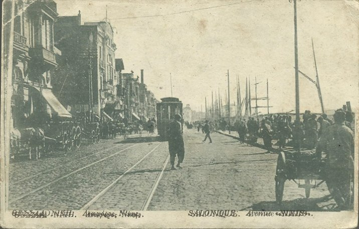 leoforos_nikis _tram_1900