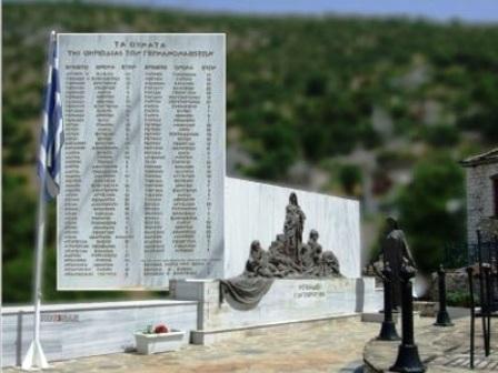 Το μνημείο των 82 πεσόντων στους Λιγκιάδες
