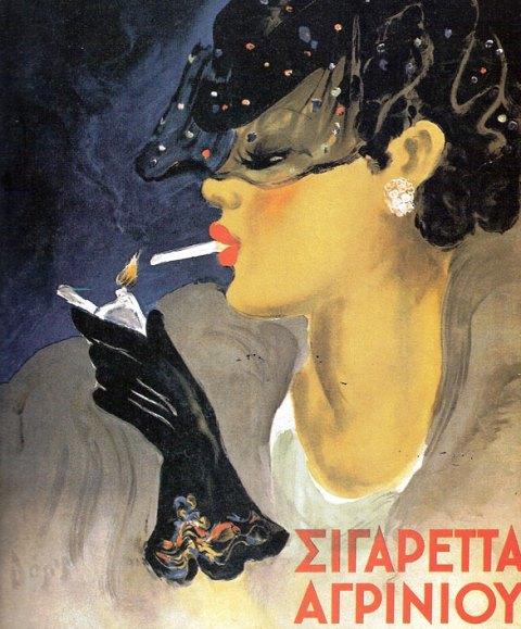 Πώς δημιουργήθηκαν τα έτοιμα τσιγάρα για να αποφύγουν τη σκληρή φορολογία των στριφτών! Γιατί η υψηλή φορολογία αύξησε το λαθρεμπόριο καπνών