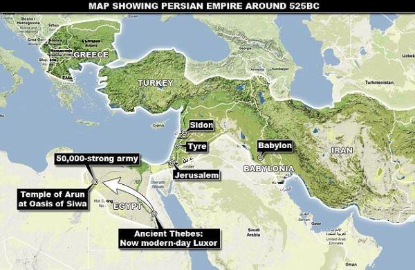 Χάρτης της Περσικής Αυτοκρατορίας σχεδιασμένος από την dailymail.