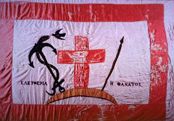 Οι ναυτικές σημαίες της Επανάστασης και των καπεταναίων. Τι συμβόλιζε το φίδι, η κουκουβάγια και γιατί είχαν ως σύμβολο ακόμη και την ημισέληνο;