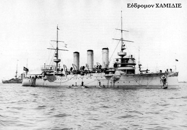 """Το τουρκικό καταδρομικό """"Χαμηδιέ"""" προσπάθησε ανεπιτυχώς να παρασύρει τον Ελληνικό στόλο μακριά από τη Λήμνο."""