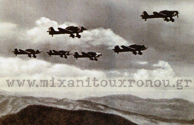 Ο γερμανός πιλότος που σώθηκε χάρη στις φροντίδες μιας οικογένειας Ελλήνων. Τους χάρισε τη στολή, το κράνος και το ξιφίδιό του ως ένδειξη ευγνωμοσύνης