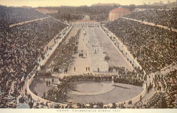 Παναθηναϊκό Στάδιο 1907