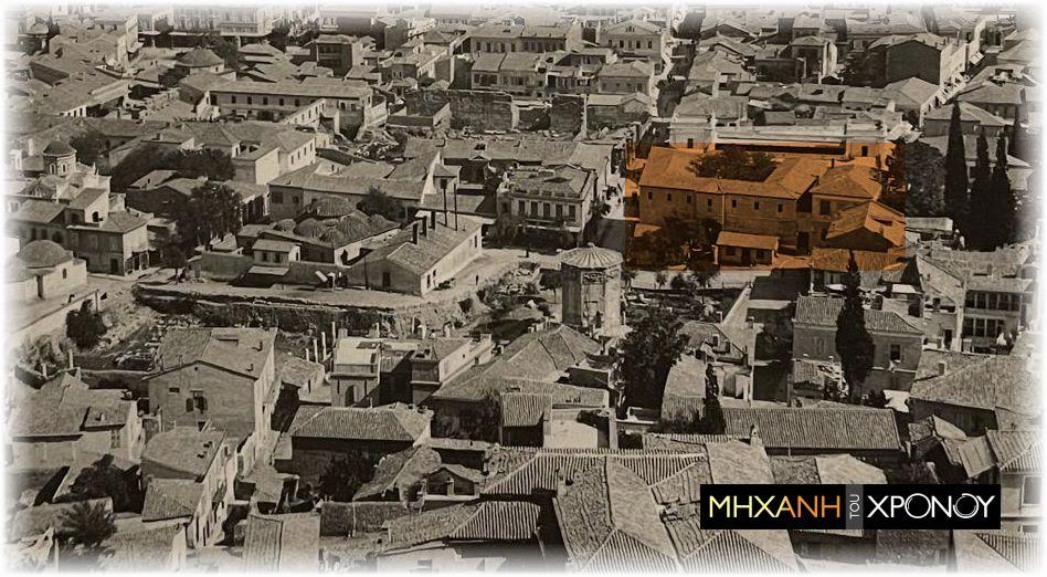 «Χαιρέτα μου τον πλάτανο!» Πώς βγήκε η φράση για ένα από τα πιο μισητά μέρη της Αθήνας; Από το ίδιο σημείο βγήκε και η ευχή «καλή κοινωνία» για τους αποφυλακισμένους