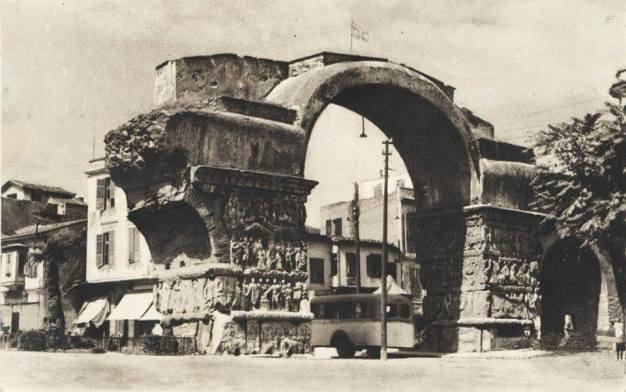 Saloniki Kamara 1954
