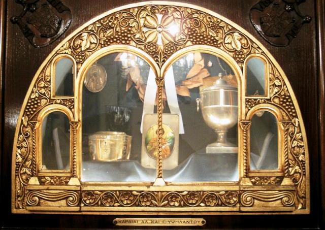 Το εκκλησάκι της Αθήνας όπου τοποθετήθηκαν μυστικά οι ταριχευμένες καρδιές των αδελφών Υψηλάντη. Τις έκρυψε εκεί η Μαρία Υψηλάντη απογοητευμένη από την στάση της πολιτείας απέναντι στην οικογένειά της